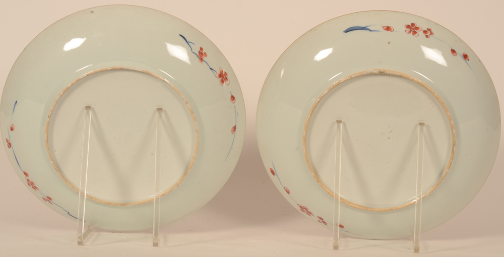 Pair of Chinese imari plates — Back of the plates