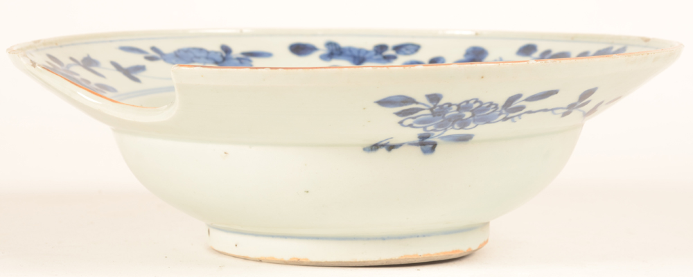 Chinese shaving dish — Side of the dish