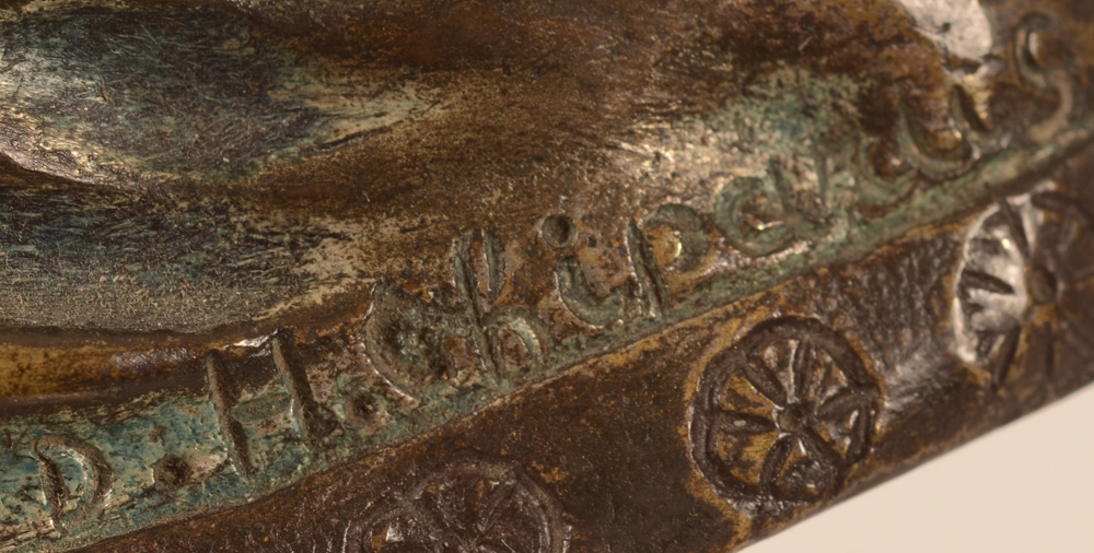 Demetre H. Chiparus — Signature of the artist at the back of the bronze