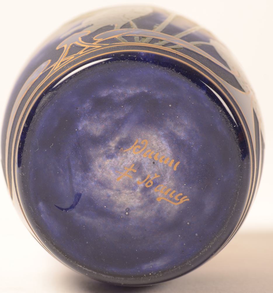 Daum Nancy — <p>Signature in gold on the bottom of the base. Visible imperfection in the blowing of the glass, not a crack</p>