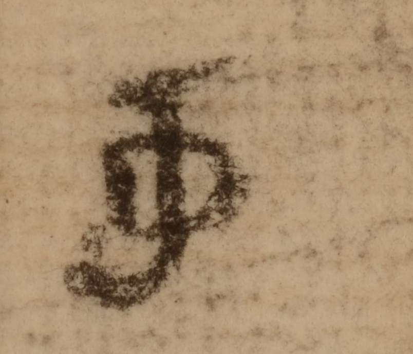 Jean Delvin — Detail of the small monogram signature bottom left