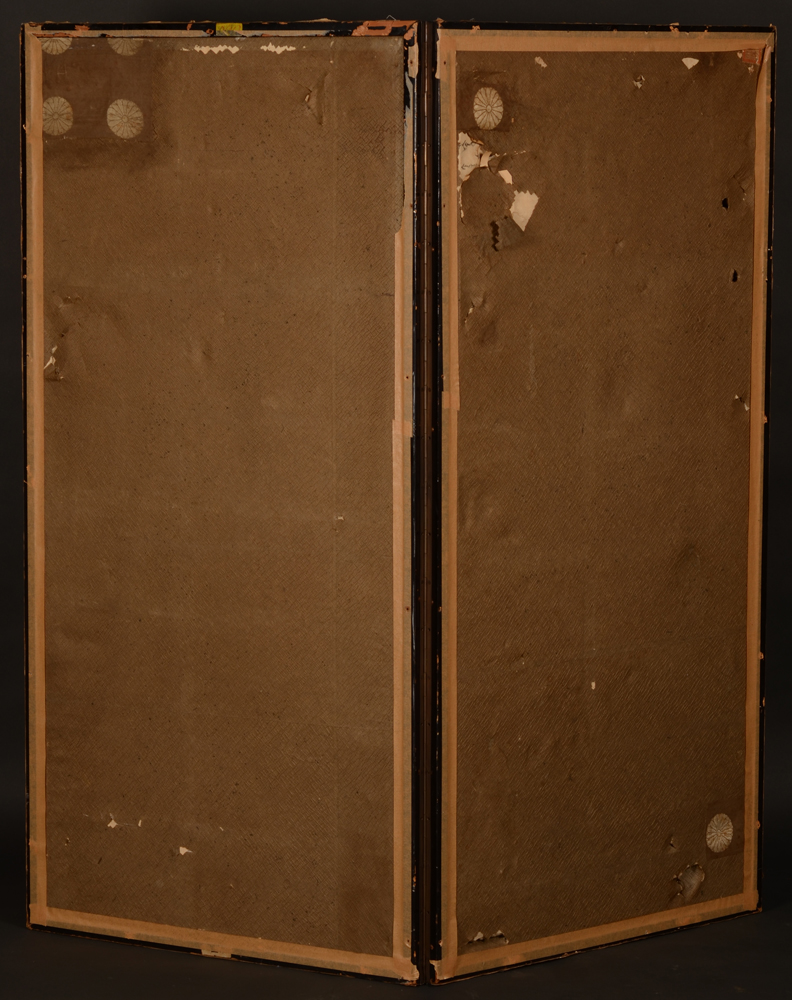 Japanese Screen — Backof the screen showing some damages and old restorations