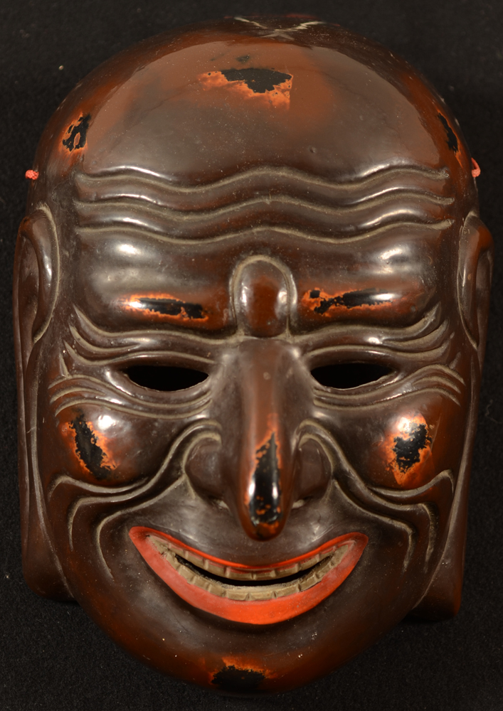 Japanese Theatre Mask