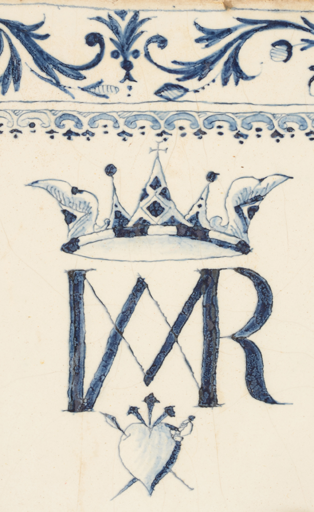 Ceramic wall tile — <p>Detail of the monogram in the centre</p>
