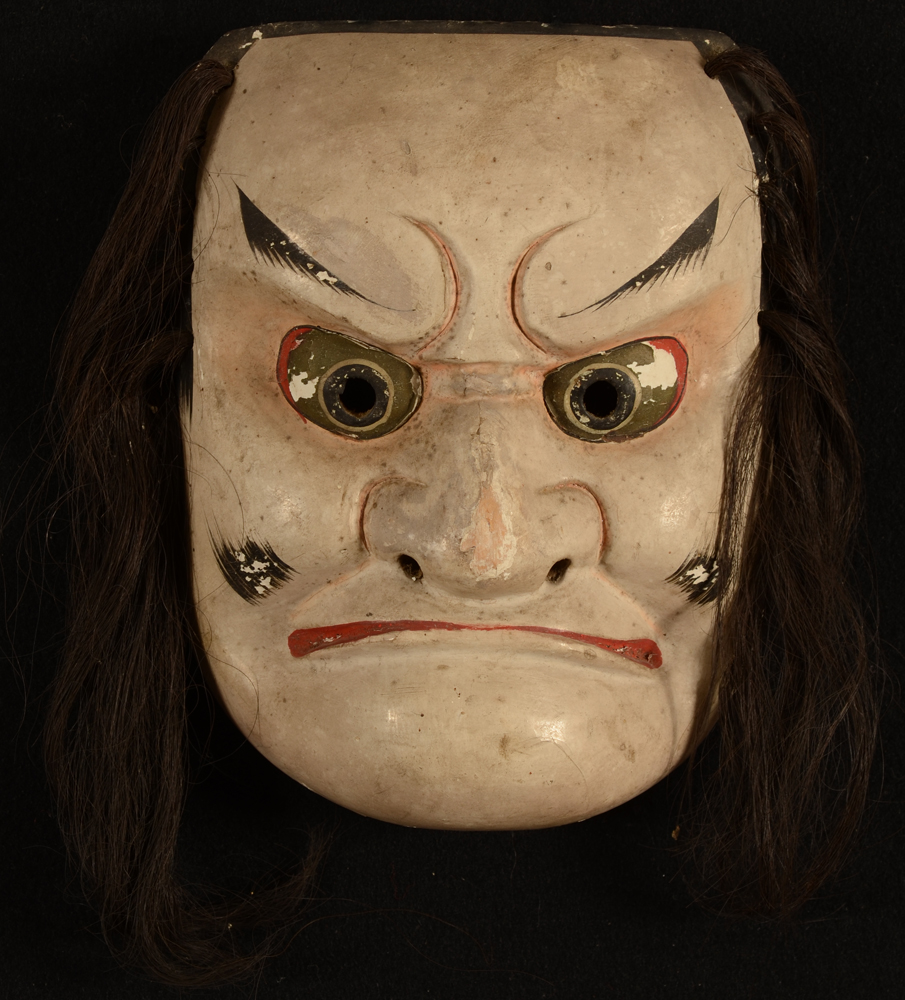 Japanese No-Mask
