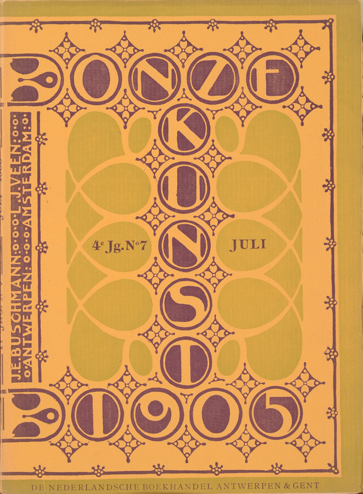 Onze Kunst 1905 — Cover of one of the issues in the 2nd half year