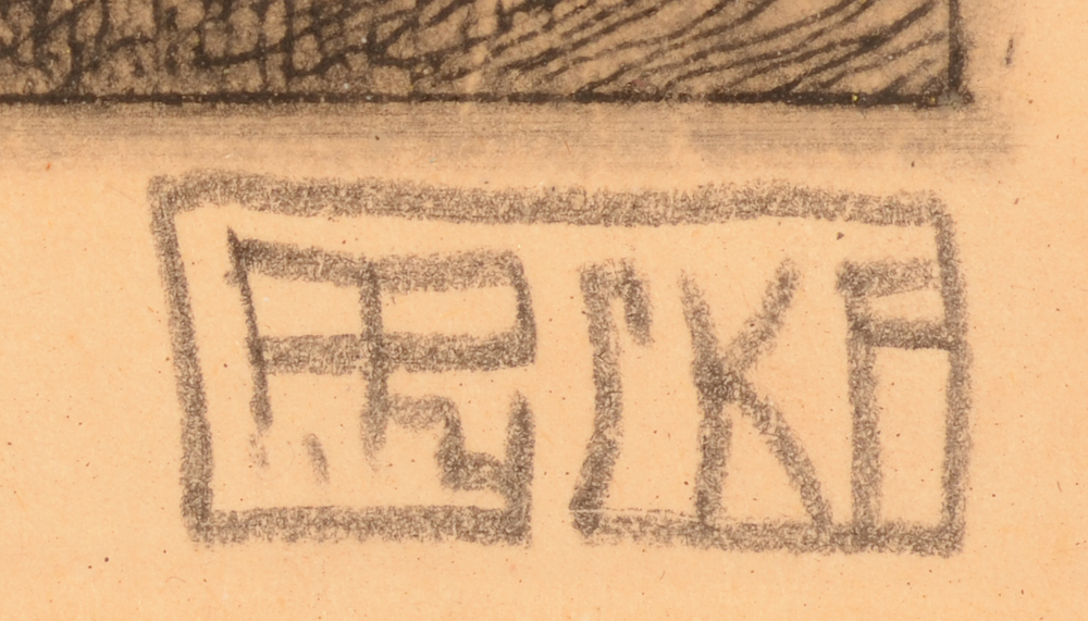 Francois Pycke — Signature of the artist bottom right