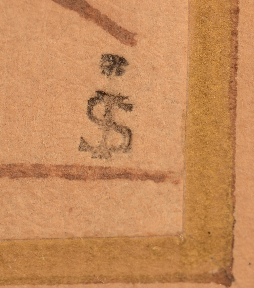 Micco Spadaro — Detail of the dry stamp, Lugt 1532, at the bottom right corner