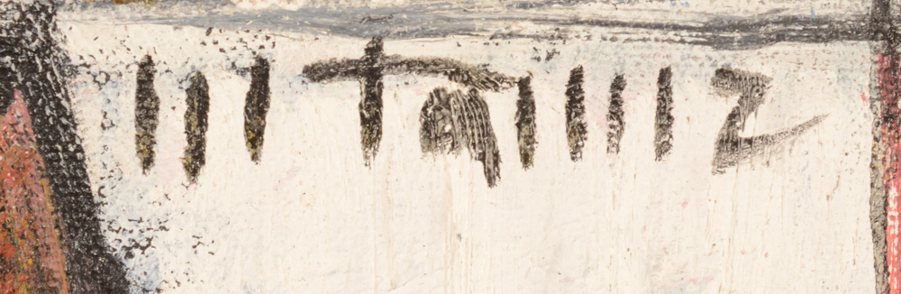 Moshe Tamir — Signature of the artist, top right