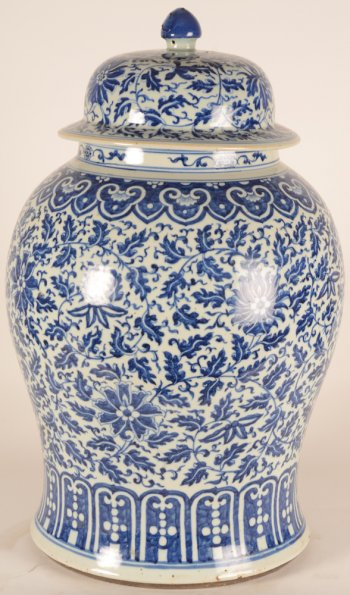Chinese Vase blue and white