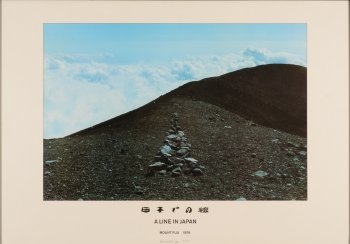 Richard Long Mount Fuji